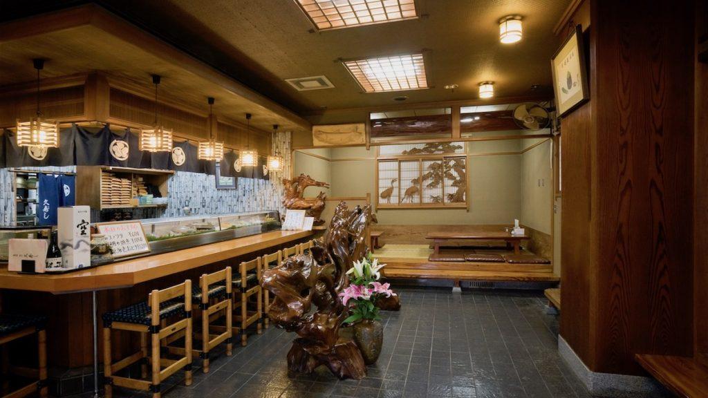 一階店内 久寿司 豊川