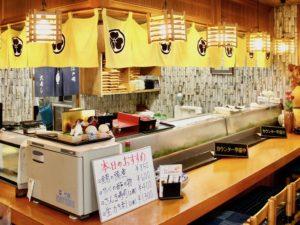 カウンター 寿司コース